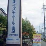田原葬祭展s070